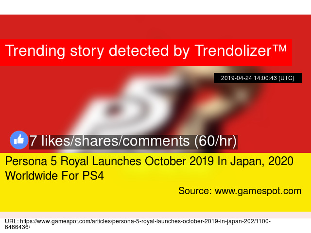 Persona 5 Royal Launches October 2019 In Japan, 2020