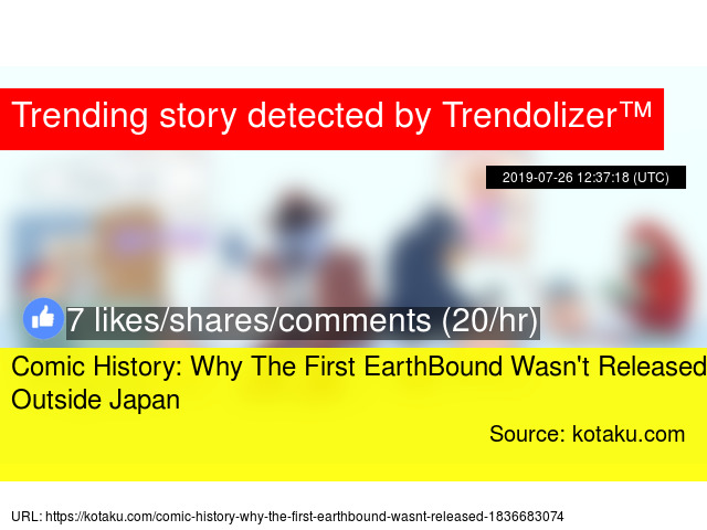 Comic History: Why The First EarthBound Wasn'